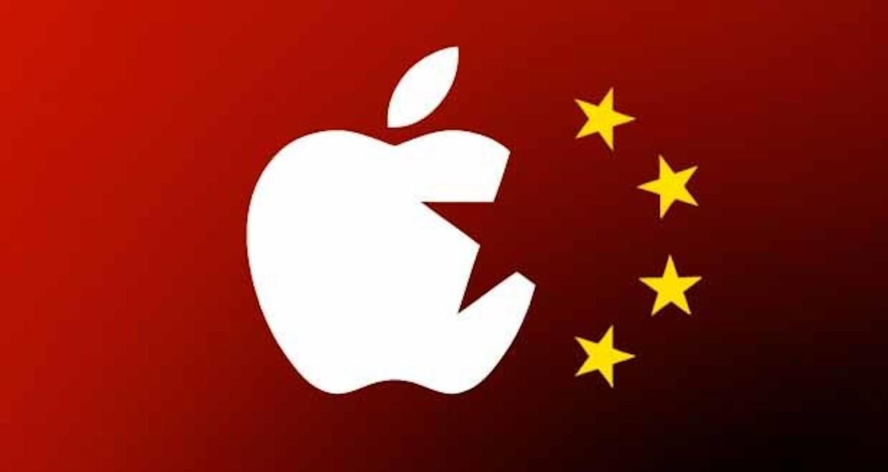 China Apple