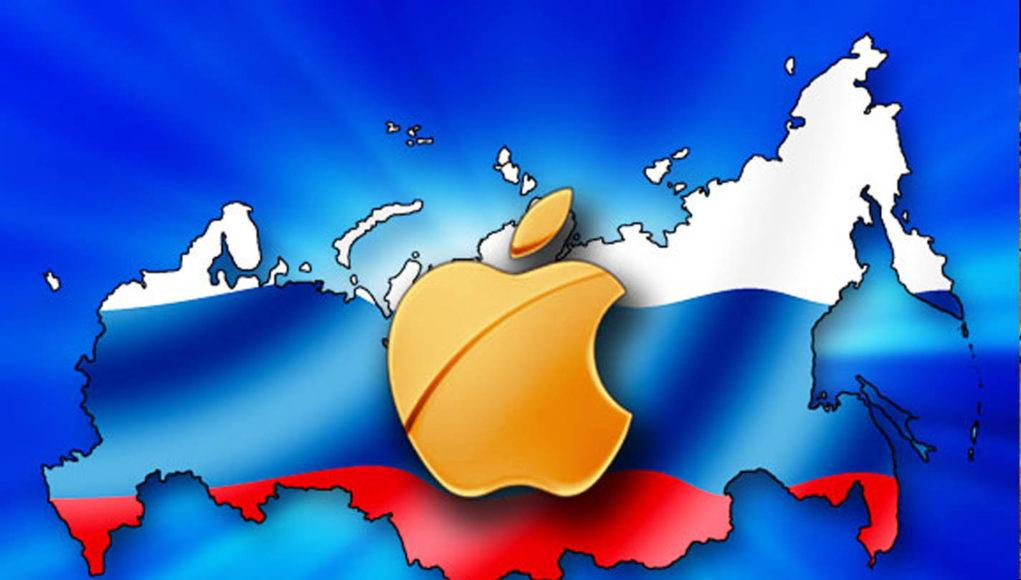 Apple Rusia