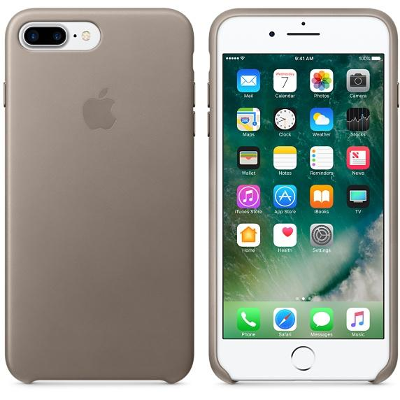 iPhone 7 Plus funda Marrón topo