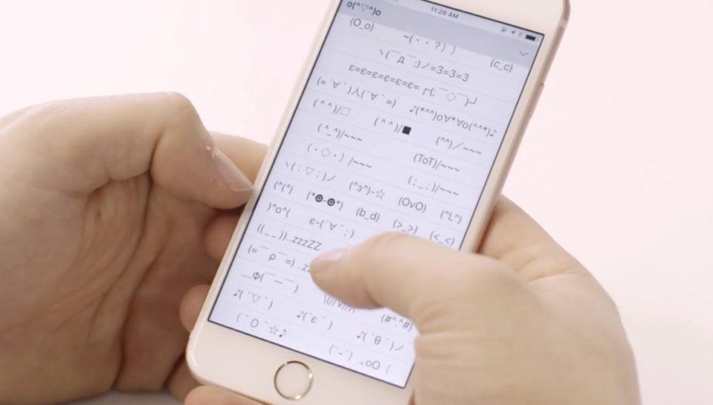 nuevos emoticonos para tu iPhone