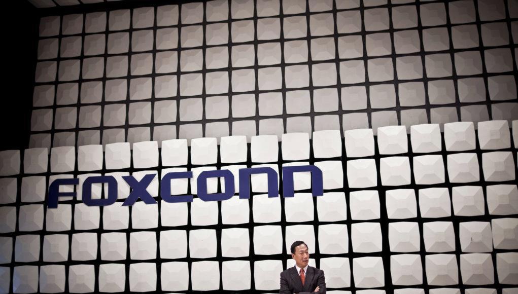 Foxconn ofrece 27 mil millones de dólares por el negocio de almacenamiento de Toshiba