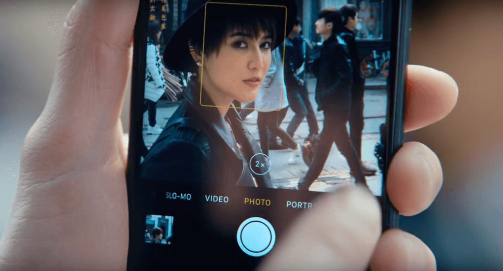 Apple 'The City' - modo retrato iPhone 7