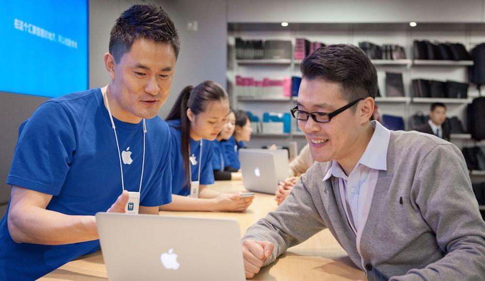 Genius Bar de Apple