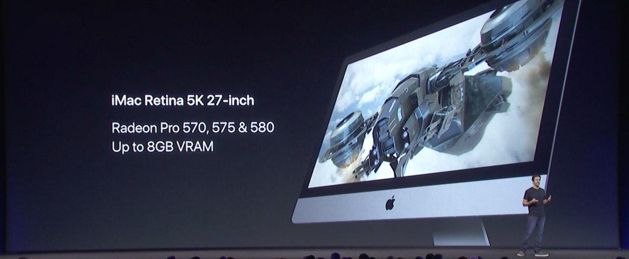 iMac wwdc 2017