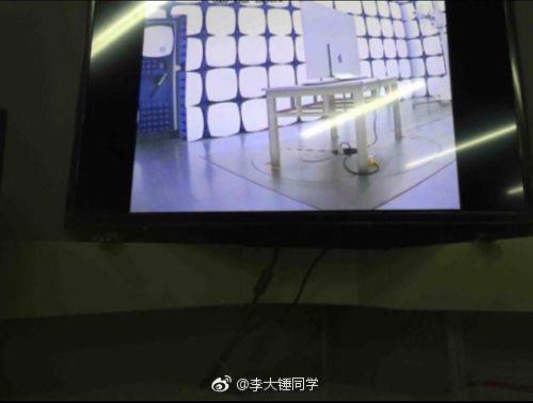 Posible televisión de Apple