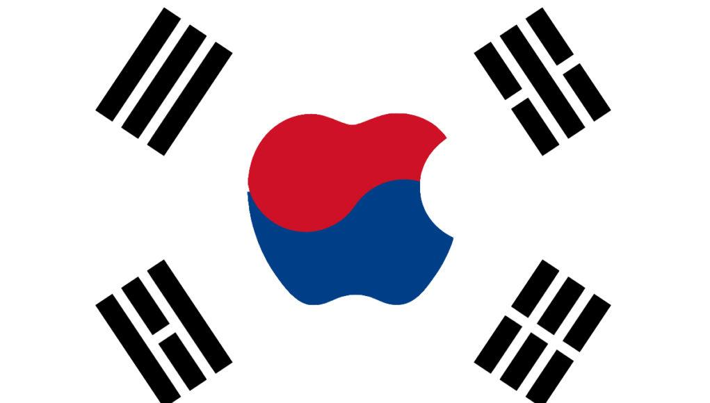 Apple Corea del Sur