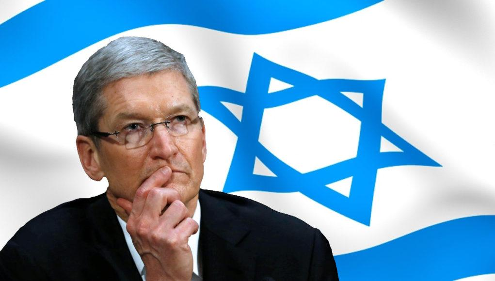 Tim Cook Israel Baterías iPhone