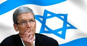 Tim Cook Israel Baterías iPhone