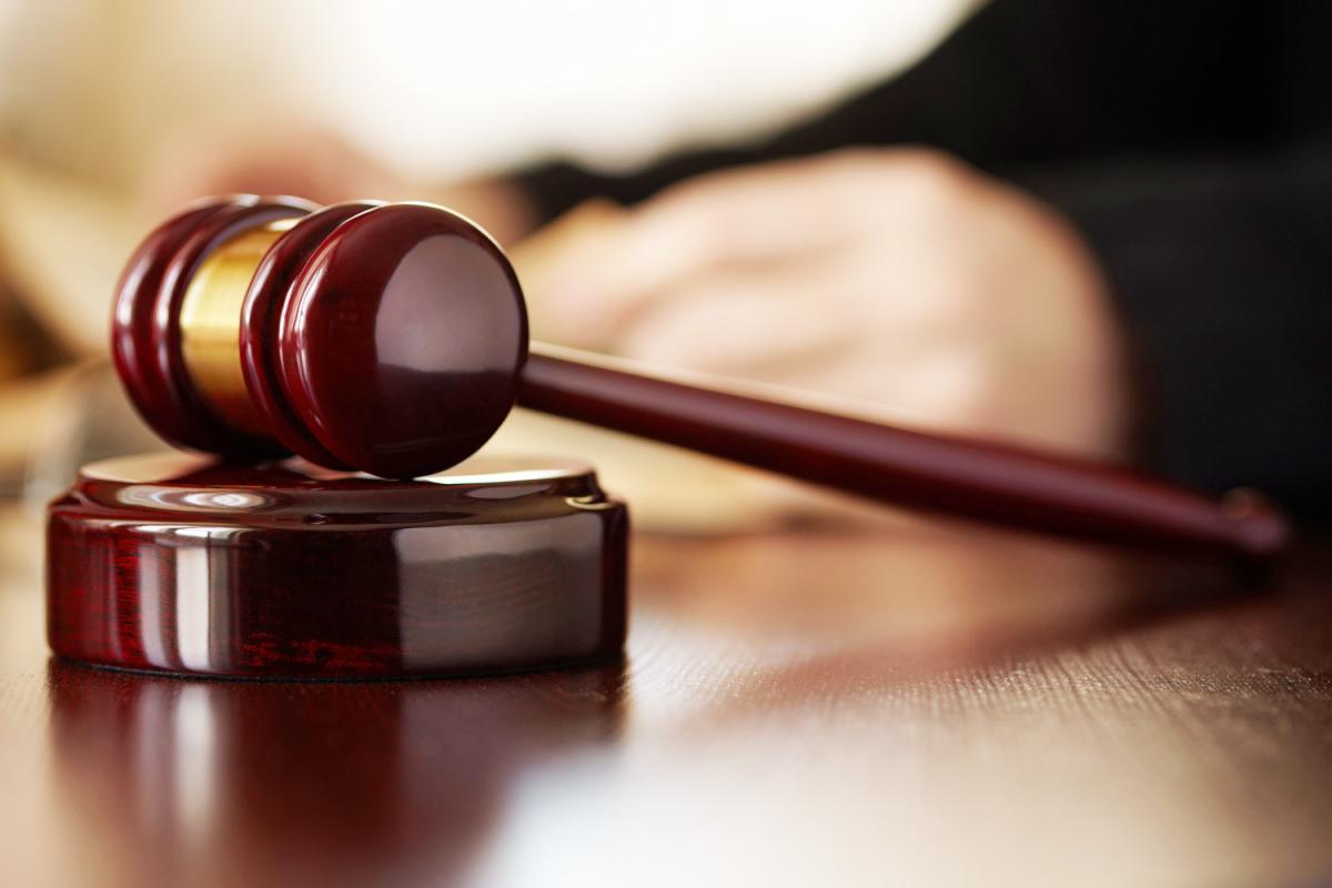 Justicia Tribunales
