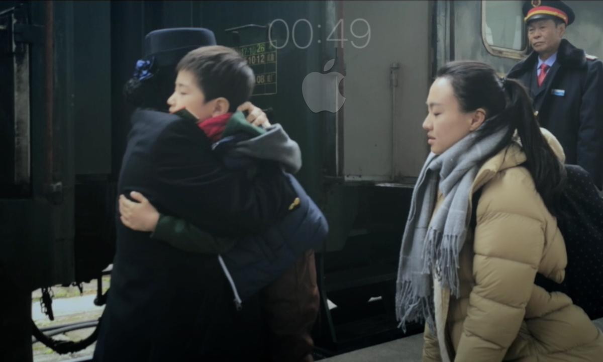 Apple Año Nuevo Chino iPhone