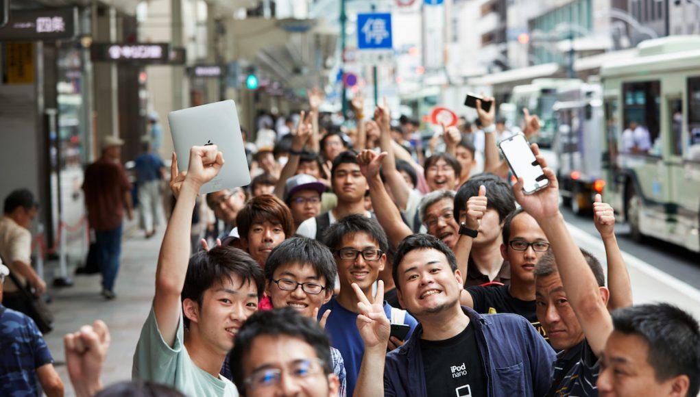 Apple Store Kioto