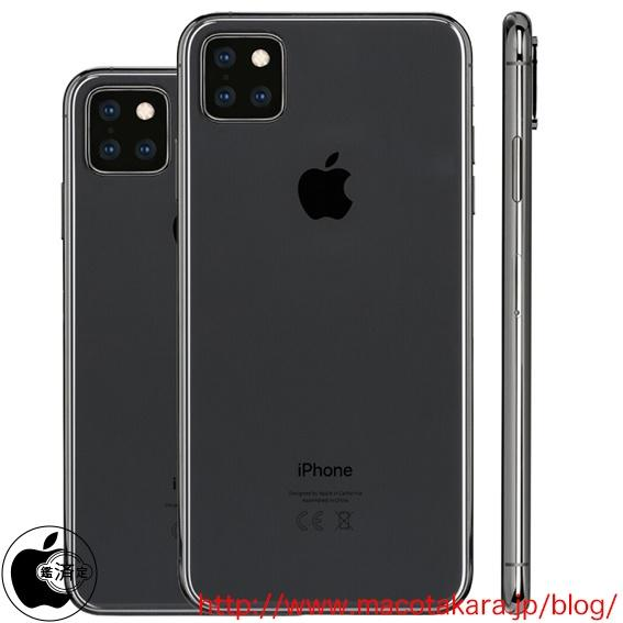 iPhone XI render Macotakara