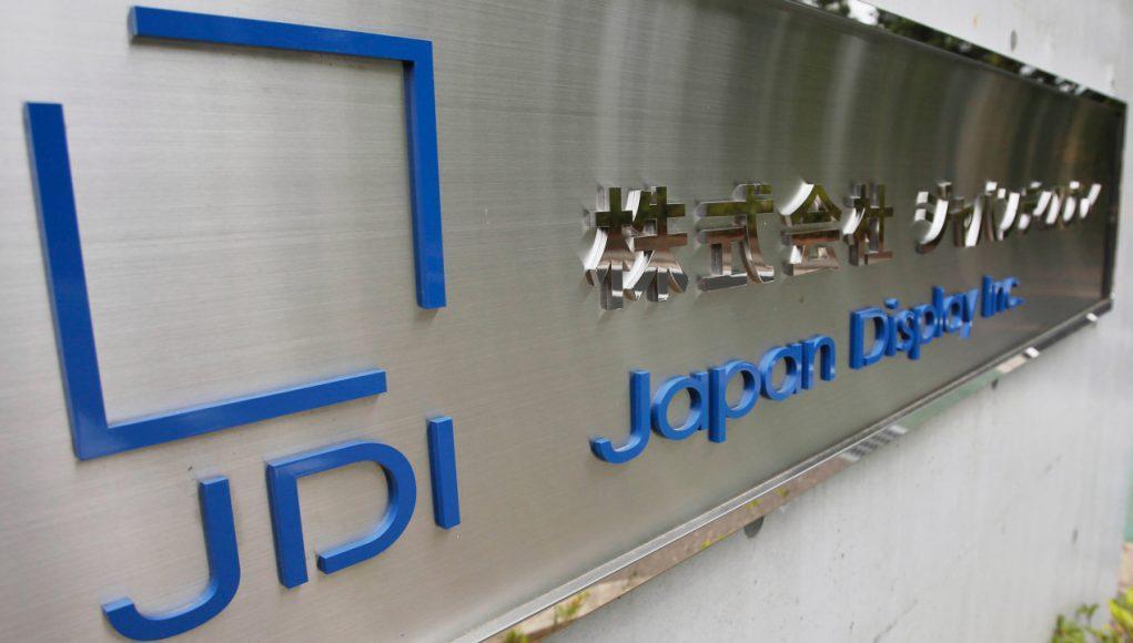 Japan Display iPhone OLED