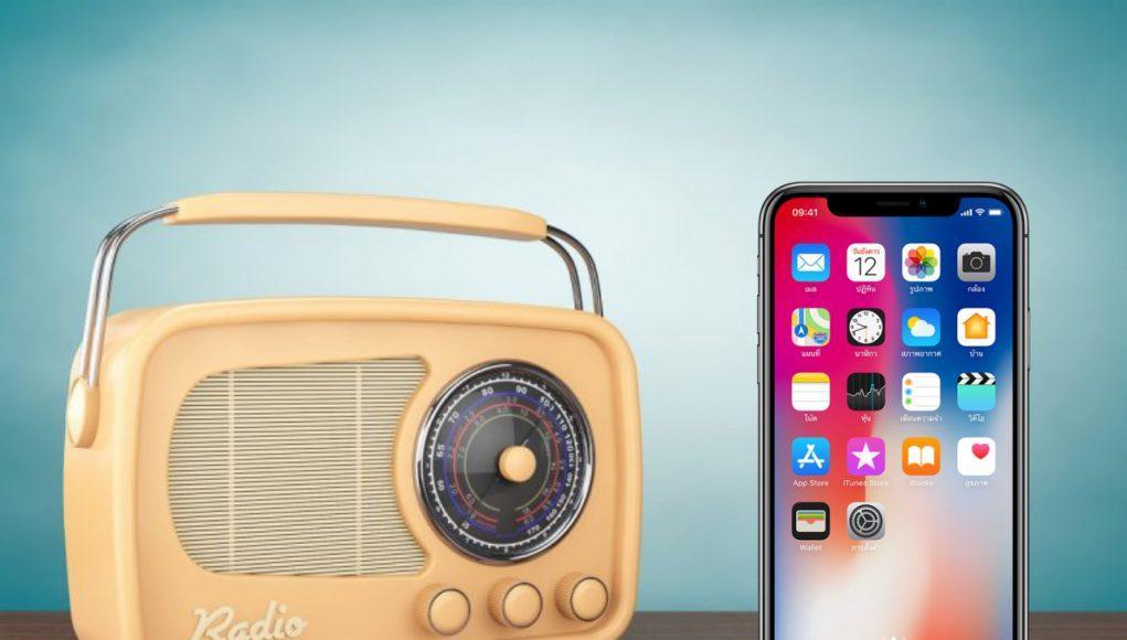 escuchar radio iphone ipad