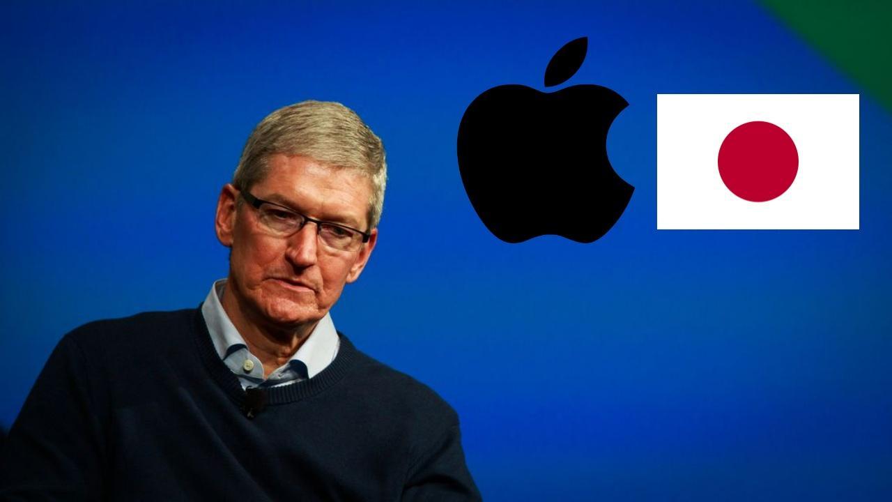 Apple japón