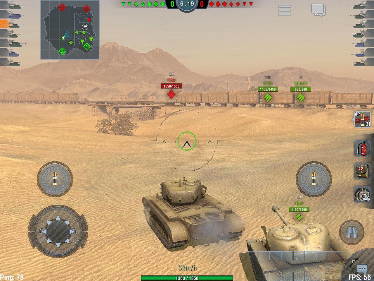 World Of Tanks iOS