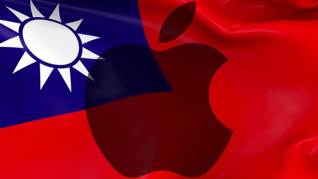 Apple Taiwan