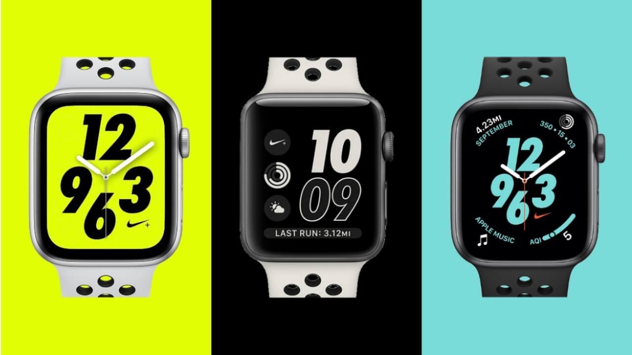 cebolla tienda de comestibles Círculo de rodamiento  Esferas Nike de Apple Watch: compatibilidad y configuración