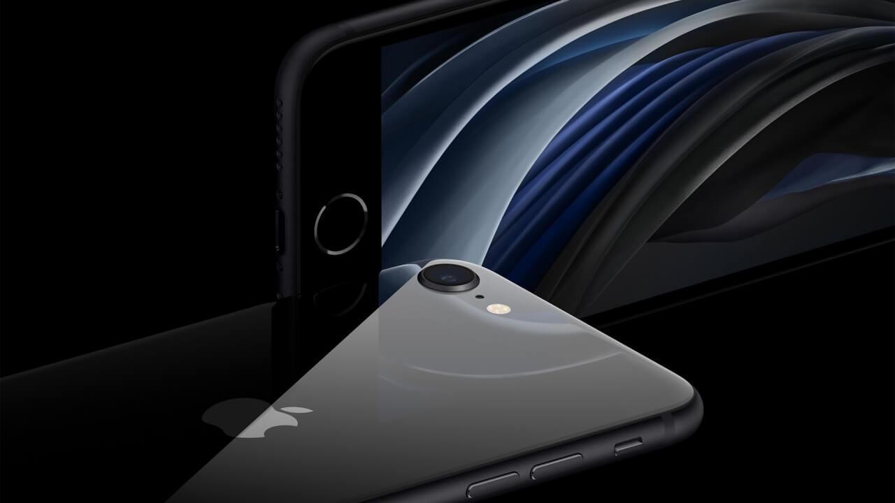 iPhone SE 2020 oficial: características, precio y disponibilidad