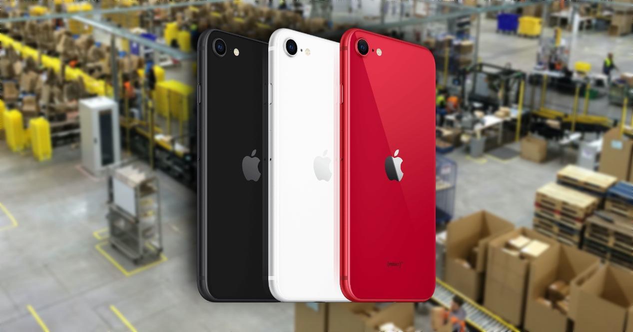 Fabrica iPhone India