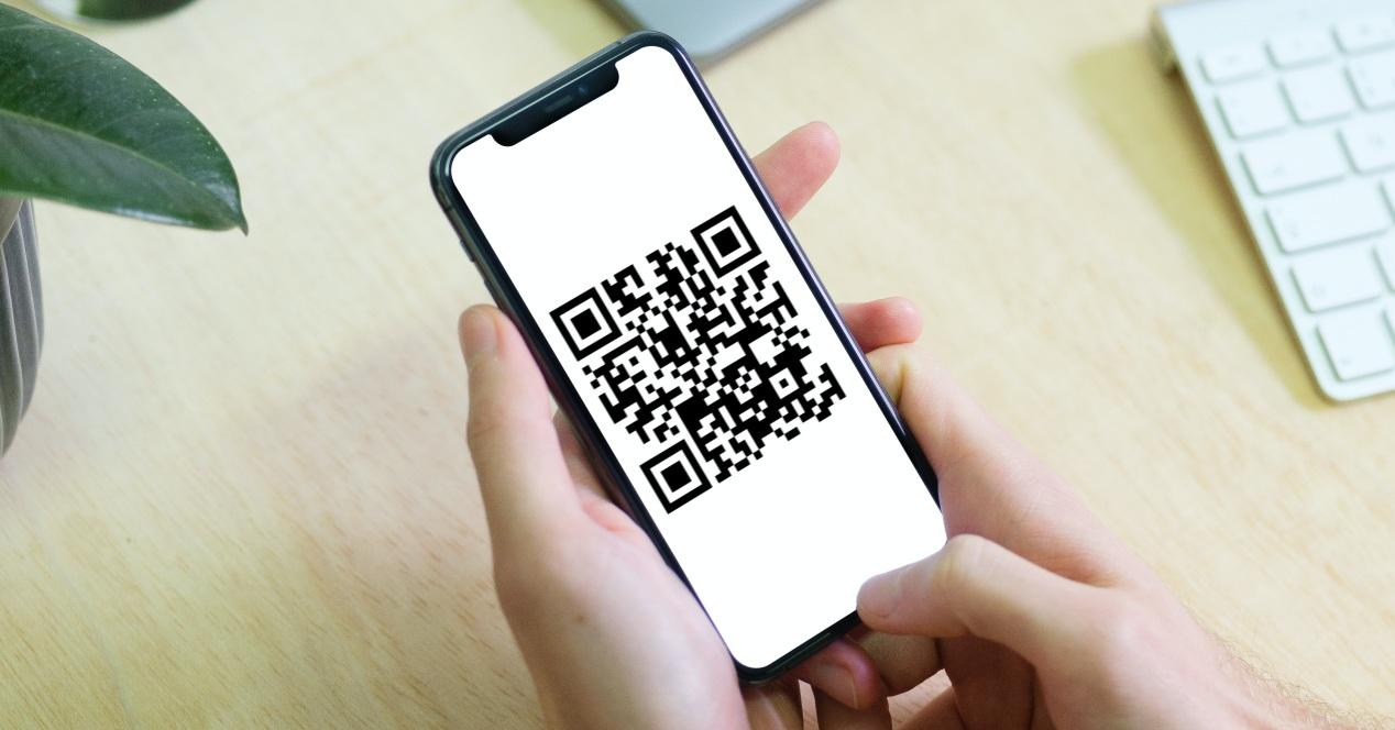 Leer código QR iPhone iOS