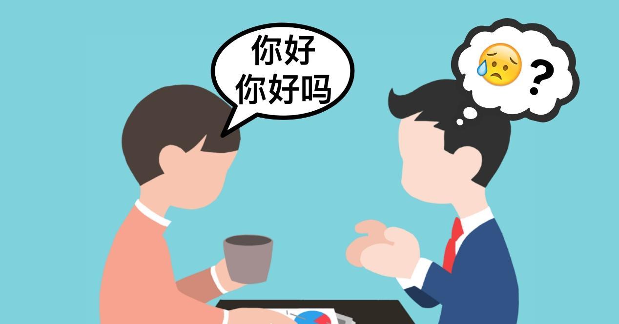 Apps aprender chino