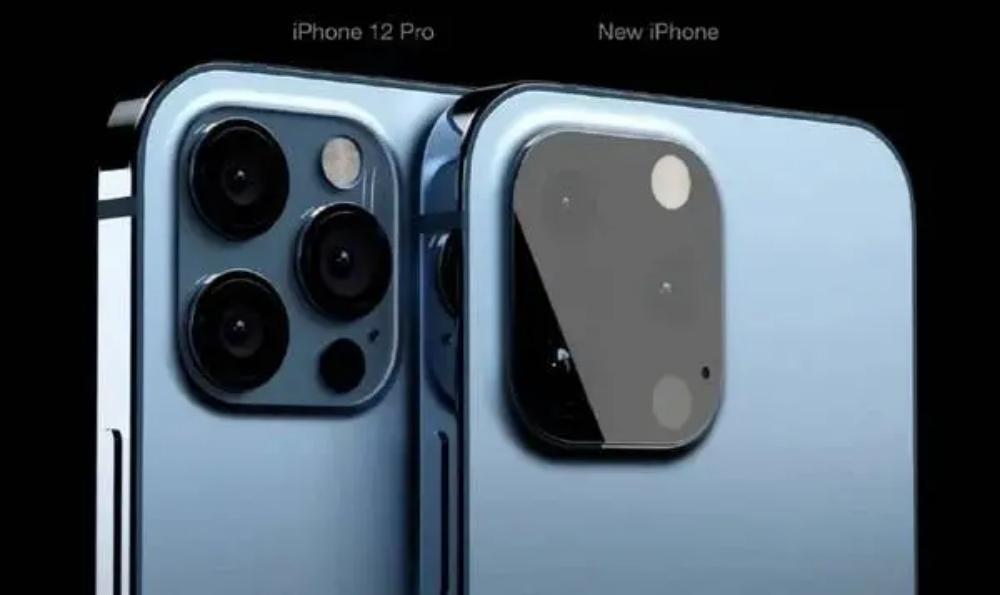 Feedback Camera iPhone 13