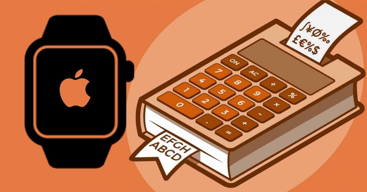 cuanto paga apple watch